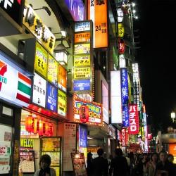 Japan im Fokus von Standard & Poor´s
